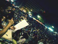 Για τις πολυκατοικίες της αλληλεγγύης (από τη λαϊκή συνέλευση της Πλατείας Συντάγματος)