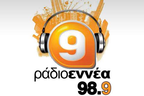 Ο Γιώργος Καραμπελιάς στο Ράδιο 9