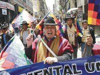 Γιατί ο Έβο Μοράλες έκανε στροφή 180 μοιρών σχετικά με τον αυτοκινητόδρομο TIPNIS στον Αμαζόνιο.