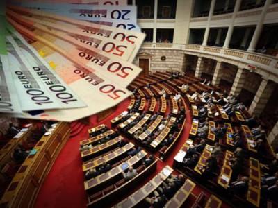 Ο κατάλογος με τους βουλευτές που ζητούν αναδρομικά εκατομμυρίων
