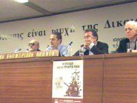 Βίντεο από την εκδήλωση του Άρδην στην Αθήνα (13.12)