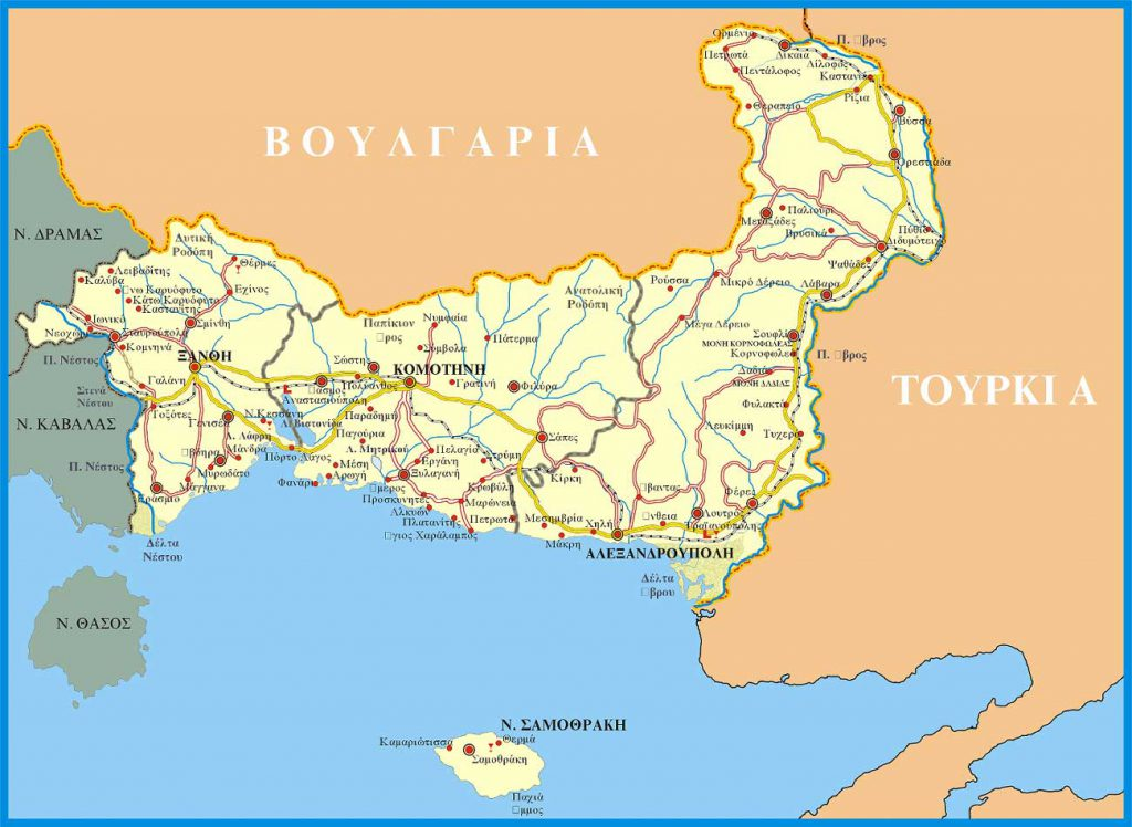 Παράδειγμα διείσδυσης του νεοθωμανισμού στη Θράκη