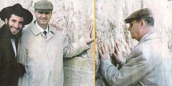όταν επισκέφτηκε το Τείχος των Δακρύων στο Ισραήλ