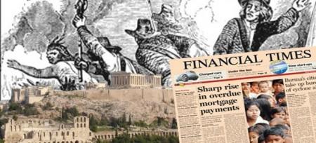 «Ελλάδα, η πρώτη αποικία της Ευρωζώνης»