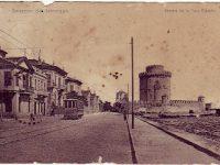 Γιάννης Μέγας: Στο παρά πέντε ελληνική η Θεσσαλονίκη