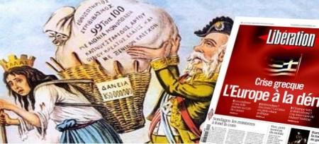 Να σώσουμε τον ελληνικό λαό από τους σωτήρες του