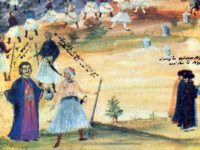 Κοινοί τόποι στη βαλκανική λογοτεχνία της Τουρκοκρατίας