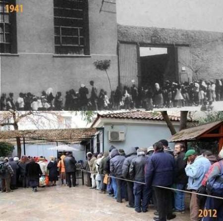 Το «Κίνημα της πατάτας» και το συνεταιριστικό κίνημα της Κατοχής 1941-'44
