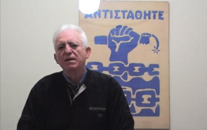 Κοινωνία, πολιτική και οικονομία στη μεταπολίτευση: Το βίντεο της 2ης συνάντησης