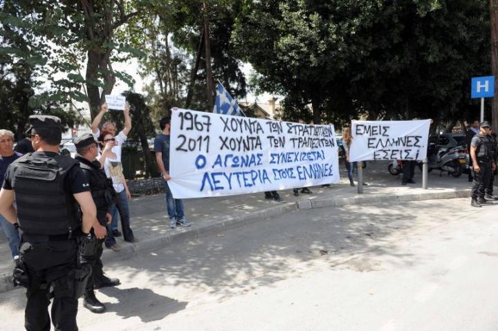 Κύπριοι διαδήλωσαν κατά της «χούντας των τραπεζιτών» έξω από την κυπριακή Βουλή