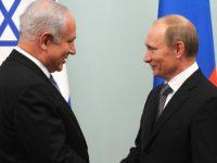 Ο Πούτιν στο Ισραήλ