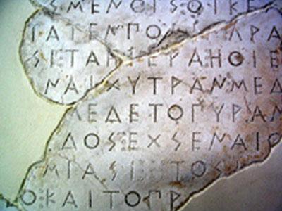 Χρίστου Δάλκου: Ἡ ἐτυμολογία τῆς λέξης πιέττα  (ἤ: εἴμαστε, ἀλήθεια, «ἔθνος ἀνάδελφον»;)