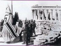 Η καταστροφη της ελληνικής οικονομίας από τους Γερμανούς κατακτητές την τριετία 1941-1944