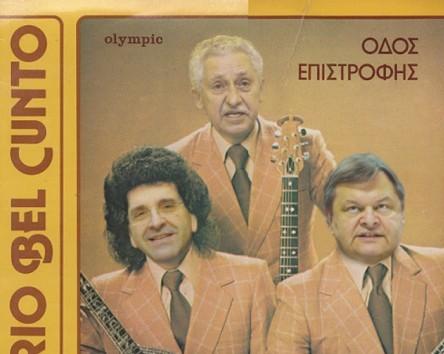 Το «μεγάλο παιχνίδι», η συγκυβέρνηση, ο ΣΥΡΙΖΑ