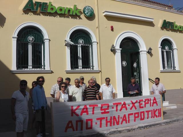 Καταγγέλουμε τη διάλυση της ΑΤΕ και το ξεπούλημα της δημόσιας περιουσίας στην τρ. Πειραιώς