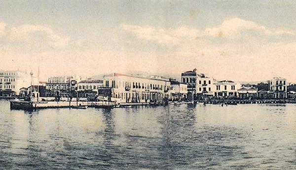 Συνέδριο «Σμύρνη: Η ανάπτυξη μιας μητρόπολης της Ανατολικής Μεσογείου (17ος αι. – 1922)», 20-23 Σεπτεμβρίου 2012