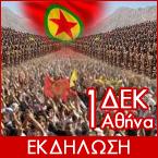 1η Δεκεμβρίου: Γιορτή PKK για τα 34 χρόνια από την ίδρυσή του