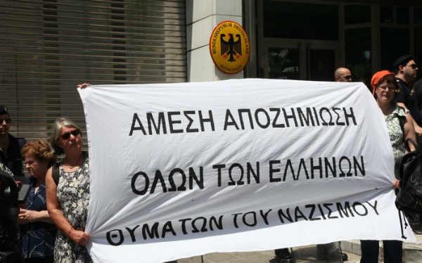 Μ. Γλέζος: «Κύριε Ράιχενμπαχ, χρωστάτε και εσείς στην Ελλάδα»