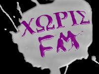 """Γ. Παπαμιχαήλ-Γ. Καραμπελιάς: """"Η Αποστασία των Διανοουμένων"""" (17-12-12)"""