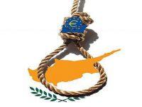 Και η Κύπρος σε Μνημόνιο: Ποιος ολιγώρησε την κρίσιμη ώρα