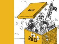 Εκδήλωση της Κ.Π. Άρδην για τις κυπριακές εκλογές σήμερα στις 19:30