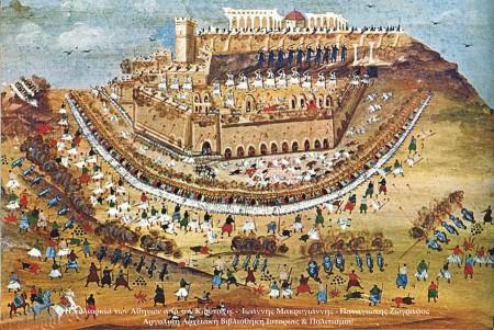 H Πολιορκία της Ακρόπολης και οι μάχες του 1827