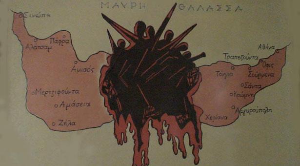 Ο Πόντος, η γενοκτονία και το ελληνικό δίλημμα*