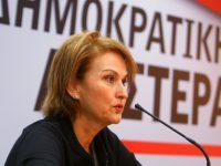 """Ρεπούση: """"Δεν θα κλάψουμε και για τις απολύσεις των καθηγητών""""!!!!"""