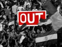 Αίγυπτος: Υποσχέσεις που δεν τηρήθηκαν ποτέ