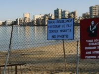 Eπικίνδυνη η Αμμοχωστοποίηση