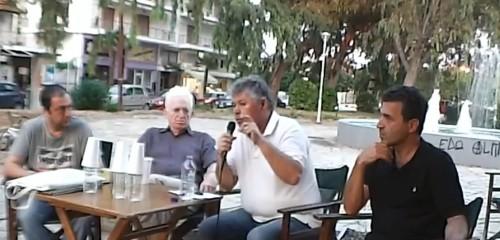 Εκδήλωση της ΚΠ Άρδην στην Ιερισσό: Η καρδιά της Ελλάδας χτυπάει στις Σκουριές…