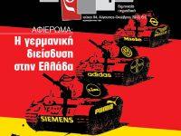 Άρδην τ. 94 – Αφιέρωμα: «Η γερμανική διείσδυση στην Ελλάδα»