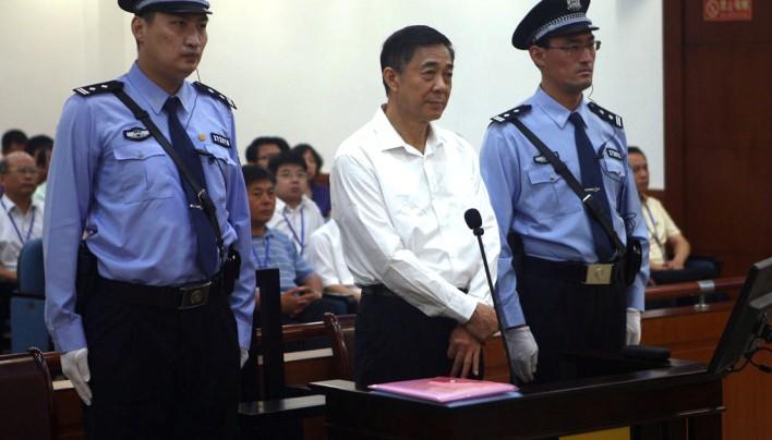 Κίνα: Ισόβια Σιωπή για τον Μπο Σιλάι