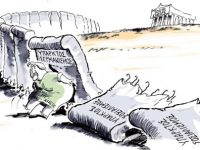 H Eλλάδα αποικία χρέους της Γερμανίας