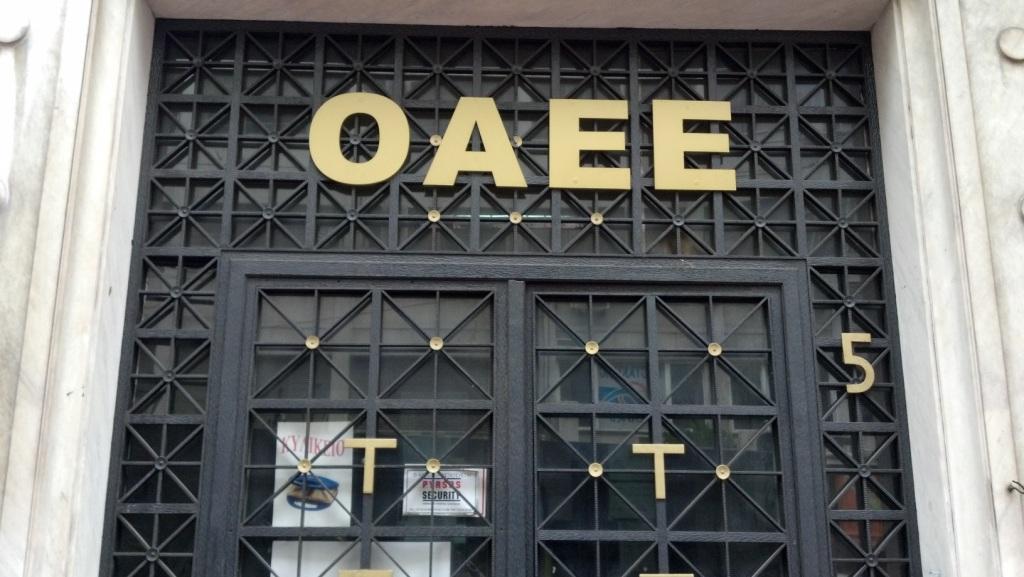 Οι ανασφάλιστοι του ΟΑΕΕ σε νέα προοπτική