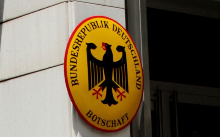 Απίστευτο…γερμανικό προτεκτοράτο..με την ευλογία ΥΠΕΞ και Υπουργείου Παιδείας και Θρησκευμάτων..