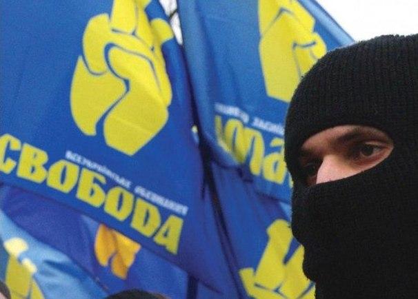 Πανουκρανική  Ένωση «Σβομπόντα»: oι «φιλοευρωπαίοι» εθνικοσοσιαλιστές της Ουκρανίας