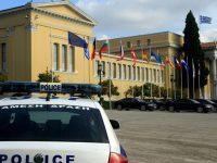 Δελτίο Τύπου του Άρδην για τις σημερινές απαγορεύσεις διαδηλώσεων στην Αθήνα