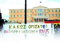 To γερμανικό  Diktat στην Ελλάδα*