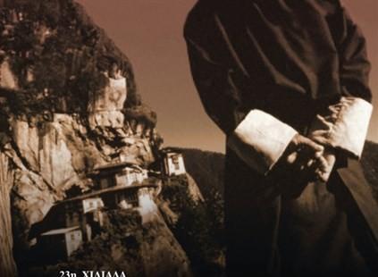 Ταξίδι στην σκιά του Βυζαντίου, Ένα τραγικά επίκαιρο βιβλίο
