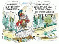 Το ελληνικό έθνος δεν είναι πρόσφατη κατασκευή