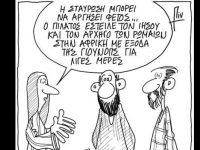 Κύπρος: Επιμορφωτικά σεμινάρια, ξανά