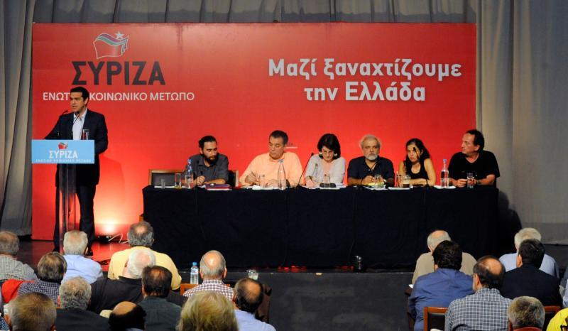 Συνέδριο ΣΥΡΙΖΑ:  Παλινόρθωση ενός υπερτροφικού ΣΥΝ;