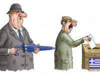 Ευρωεκλογές 2014: Να φέρουμε τα… κάτω-πάνω!