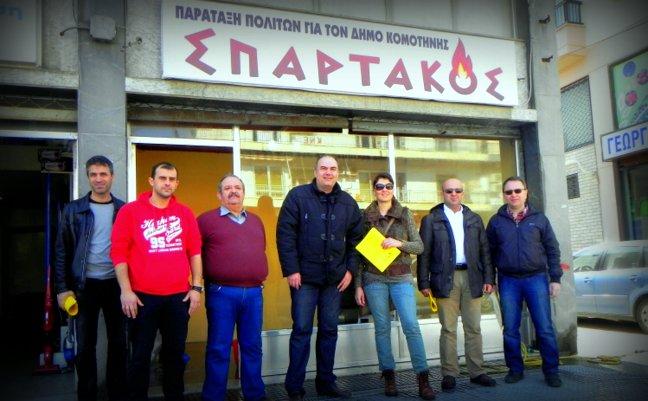 Κομοτηνή: To ψηφοδέλτιο του «Σπάρτακου»