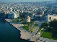 Ρυθμιστικό Σχέδιο Θεσσαλονίκης