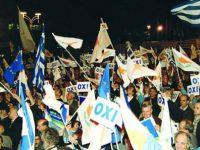 ΣΥΡΙΖΑ, ΔΗΜΑΡ και ΠΑΣΟΚ τα βρήκαν για το Κυπριακό και συντάσσονται με το νέο σχέδιο Ανάν του Αναστασιάδη