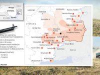 Σε τροχιά μετωπικής σύγκρουσης Δύση και Ρωσία