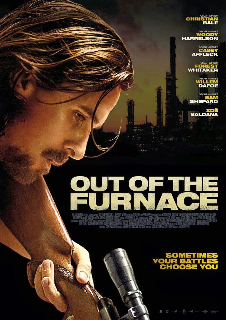 Ταινιοθήκη της Ρήξης: Σκουριασμένη Πόλη (Παρασκευή 31 Οκτωβρίου 2014)