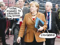 Γερμανικές επενδύσεις… κοπανιστές